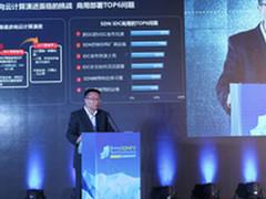 李蔚:引领云数据中心敏捷网络