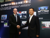 SAP与华为联合创新成果亮相深圳论坛