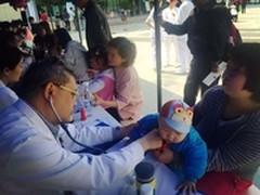 欧姆龙联合阿斯利康 为哮喘儿童护航