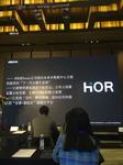 容器领域又添新兵 HOR超融合平台发布