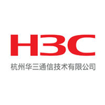 华三通信全线中标中国电信安全集采