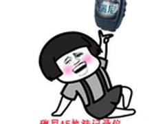 瑞尼A5执法记录仪 在京东618品质狂欢节