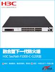 H3C SecPath F1000-C-G2防火墙88必发国际娱乐
