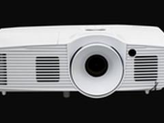 欧洲杯实力观影 奥图码HD260S评测