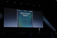 WWDC:腾讯手机管家终结iPhone诈骗电话