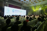 创造新生态 亿家净水开放合作大会召开