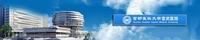 宣武医院:让物联网为智慧医疗添翼