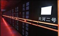 谁才是中国HPC第一?ISC16曙光有看头!