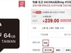 高速体验 东芝 EXCERIA TF卡 年中促销