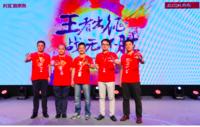 京东618完美收官 企业购战报数据首发布