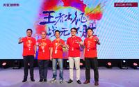 京东618战报发布 数码品类销售再创新高