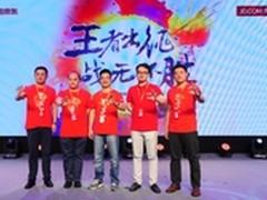 618京东3C手机战报公布 引领行业风向标