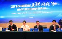 戴尔与网龙华渔教育签署战略合作协议