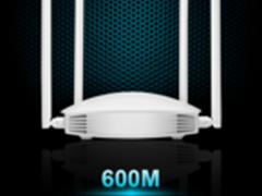 TOTOLINK新品N600R 600M最快2.4GHz路由