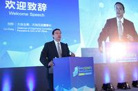 刘东:开放+开源将带来新一波SDNFV创新