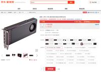 新显卡!AMD RX 480 8GB版预售价1999元