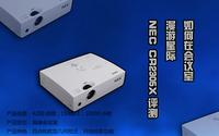 如何在会议室漫游星际 NEC CR2305X评测