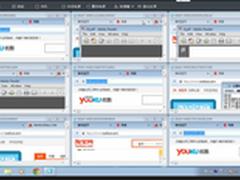 5步测出你的服务器能支持多少虚拟桌面