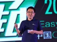 开源驱动创新 OpenStack中国势力正崛起