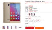 撬动暑期手机市场 荣耀畅玩5X再度开售