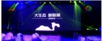 解答:网友关于新华三绿洲平台十个问题