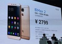 6+128GB/2799Ԫ ��Max 2ԭ����ɫ�淢��