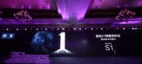 3Glasses蓝珀S1预售  再创中国VR新巅峰
