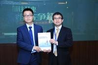 新华三在京举办刀片系统15周年纪念活动