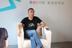做好产品才是王道 荣耀总裁赵明专访