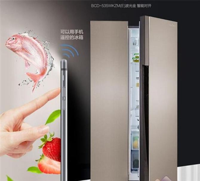 美的bcd-535wkzm(e)对开门电冰箱怎么样