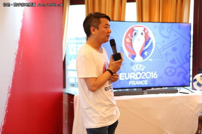 小米电视获欧洲杯转播权 发力体育内容