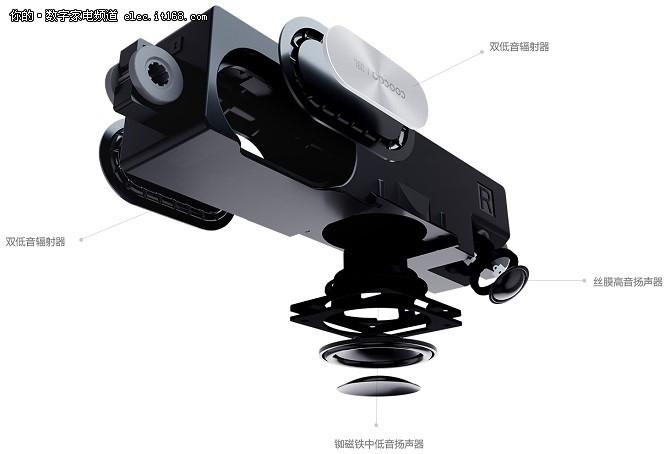 首批用户享实惠 酷开50A2限时抢购销售