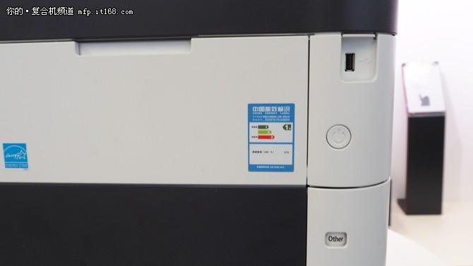 自动休眠更省心 京瓷FS-4200DN环保体验