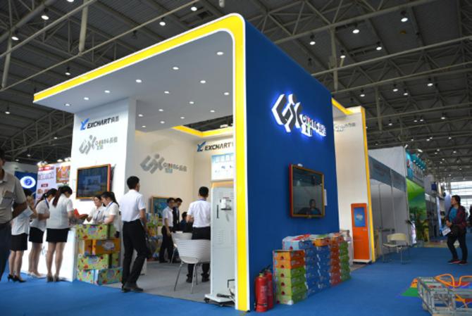 热烈祝贺倚昌电子参加北京展会圆满成功-壁挂炉价格