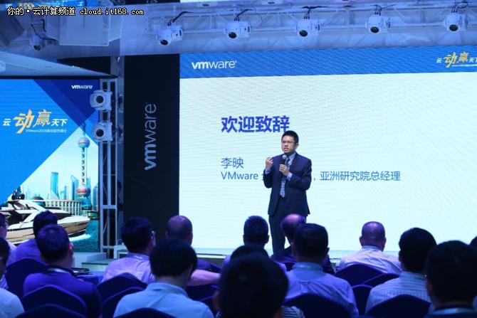 云动赢天下  VMware打造数字化未来