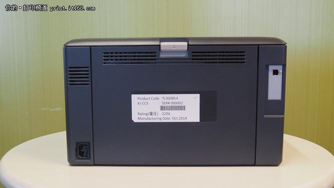 Eco墨粉减排 富士施乐CP118w环保测试