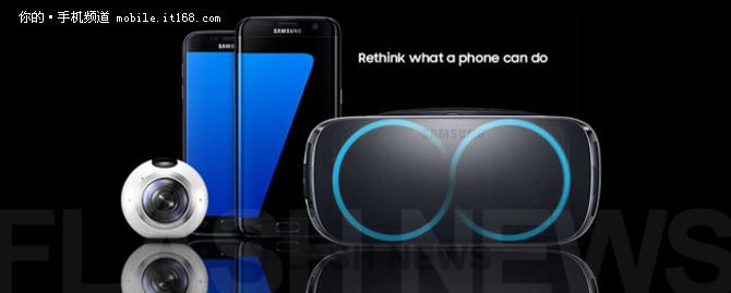 叫板iPhone 7 Plus 传三星S8搭载双镜头
