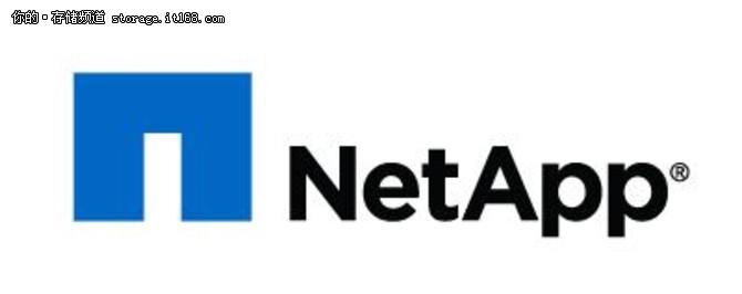 NetApp发布 FlashAdvantage 3-4-5计划