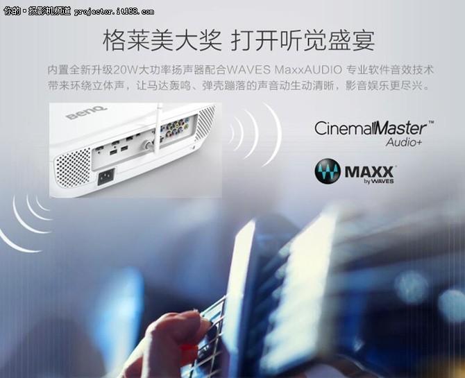 明基智能投影i720 开启智能娱乐新生活