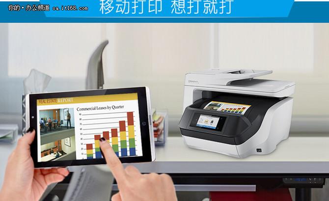 惠普OfficeJet Pro 8720环保技术解析