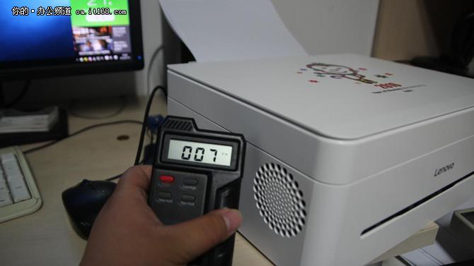 联想7208w电磁辐射测试