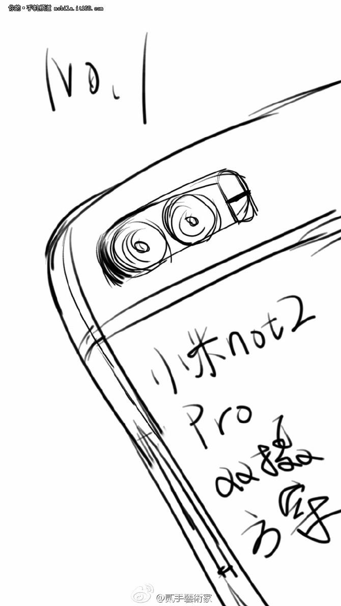 标配售2499元 传小米首发骁龙821