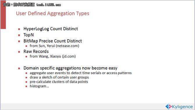 Apache Kylin大数据分析平台的演进