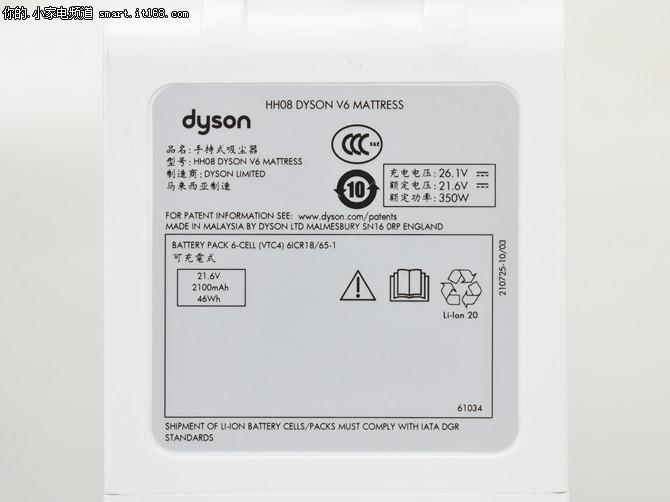 戴森V6 Mattress吸尘器评测-主机&测试