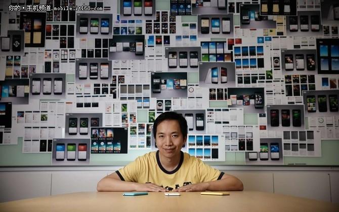 MIUI负责人洪锋专访:广告是门艺术