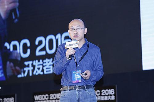 空间信息产业股为啥涨 带你逛WGDC2016