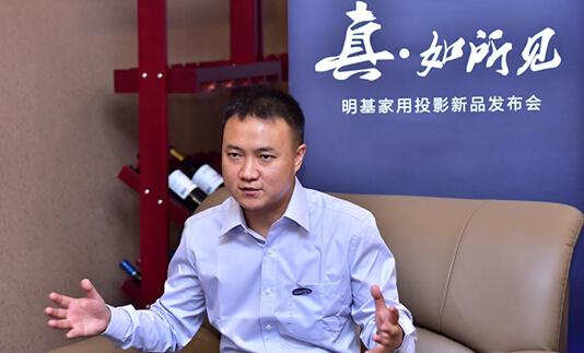 专访明基刘茂瑞:明基W8000只为专业而生