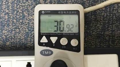 【三星X7600GX电能消耗测试】