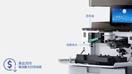 智慧与环保并行 三星X7600GX复合机评测