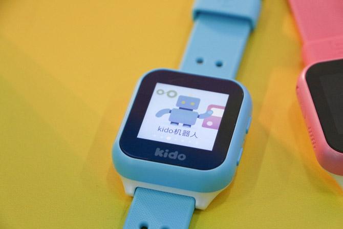 首款4g全网通智能儿童手表乐视kido发布